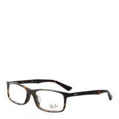 【低价清仓】Ray-Ban/雷朋 近视眼镜男女款全框板材简约弹簧腿框架眼镜架 0RX5292D图片