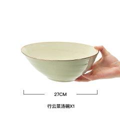 Miracle Dynasty/玛戈隆特 MD 行云系列家用平盘汤盘汤菜碗 香槟色餐具散件自选礼盒装图片