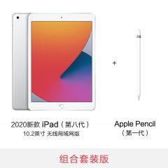 Apple iPad 10.2英寸 平板电脑( 2020年新款  WLAN版/Retina显示屏/A12仿生芯片)图片