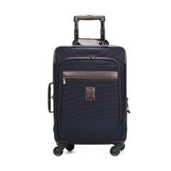 【国内现货】Longchamp/珑骧 男女中性BOXFORD系列织物中号滚轮式手提拉杆箱行李箱 1469 080图片
