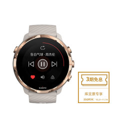 SUUNTO/颂拓颂拓(SUUNTO)SUUNTO 7 智能运动手表 音乐支付户外跑步心率GPS双系统腕表图片