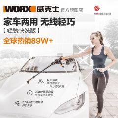 威克士WORX无线洗车机高压便携式洗车器锂电清洗水枪充电洗车神器图片