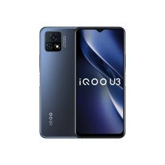 iQOO U3 千元5G天玑800U大电池快充手机图片
