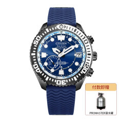 Citizen/西铁城 200米深度光动能卫星对时潜水表 CC5001-00W男士腕表图片