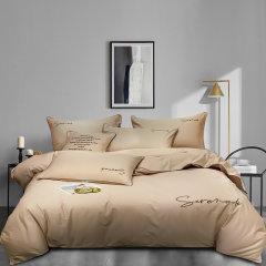 精选全棉面料,17色可选,不易掉色,干爽透气,耐洗耐用 Elegance/雅莉格丝 精致全棉床品四件套 EHT182图片