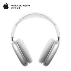 苹果(Apple) AirPods Max 无线蓝牙耳机 主动降噪 头戴式耳机图片