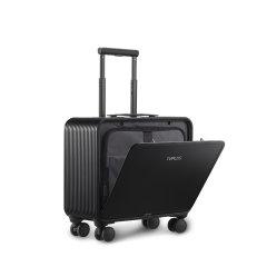 TUPLUS/途加 即刻S铝镁合金16寸行李箱男带刹车旅行箱女登机箱拉杆箱图片