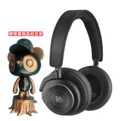 【头戴·无线降噪】H9 舒适版 【新款】BO旗舰型头戴式 蓝牙耳机 安卓苹果系统通用 头戴无线降噪 游戏耳机耳麦 bo音乐耳机【两年保修】【全国包邮】图片