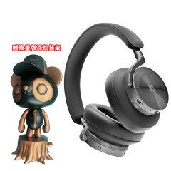 【主动降噪】【头戴HiFi耳机】H95 头戴式蓝牙无线耳机 主动降噪音乐耳机耳麦 包耳式游戏耳机 (95周年限定款)头戴无线降噪 游戏耳机耳麦 bo音乐耳机【两年保修】【全国包邮】图片