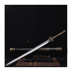 Zhou Shi/周氏 龙泉剑非物质文化遗产 铁装镀银百炼钢 齐剑图片