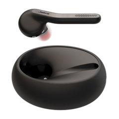 Jabra/捷波朗 ECLIPSE 壹石 商务通话蓝牙耳机 通用型 耳塞式图片