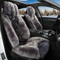 纳图 汽车坐垫  羊毛座垫  狐狸毛座垫 汽车冬季坐垫图片