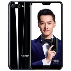 荣耀10 全面屏AI摄影手机 6GB+128GB 全网通4G 双卡双待【预售】图片
