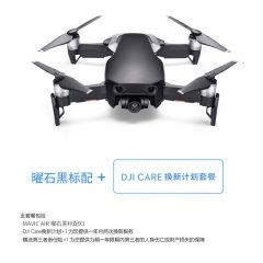 DJI大疆 御 Mavic Air 便携可折叠4K无人机 高清航拍图片