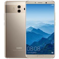 华为 HUAWEI Mate 10 6GB+128GB  移动联通电信4G手机 双卡双待图片