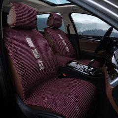 pinganzhe  汽车坐垫夏季凉垫冰丝手编座垫  汽车夏季冰丝座垫   汽车凉垫图片