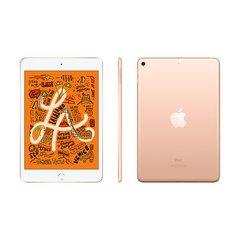 Apple/苹果 iPad mini 5 2019年新款平板电脑 7.9英寸 无线局域网机型/A12芯片【 授权正品,顺丰包邮 】图片
