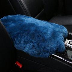 pinganzhe  汽车新款獭兔毛冬季毛绒单片扶手箱垫  皮毛一体扶手箱垫片深咖色 全部图片