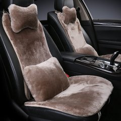 pinganzhe 汽车澳洲进口小蛮腰五件套短羊毛坐垫 汽车冬季羊毛绒座垫 汽车座垫 短毛座垫图片