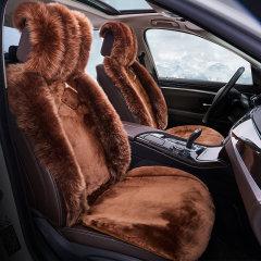 NATU   新款澳洲进口羊皮毛一体冬季座垫  汽车羊毛座垫图片
