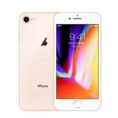 APPLE/苹果 IPHONE 8三网全通 256GB 送数据线/充电宝(二选一)图片