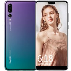 HUAWEI/华为 P20 Pro 徕卡三摄游戏手机 6GB+128GB 全网通移动联通电信4G手机 双卡双待图片