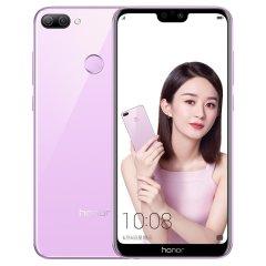 华为 HUAWEI 荣耀9i  4+128GB 全网通版4G手机 双卡双待图片