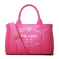 PRADA/普拉达麻质织物GIARDINIERA CANAPA女士手拎包1BG439 其他图片