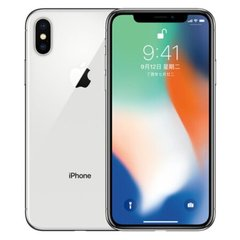 Apple 苹果 iPhone X  全网通 移动联通电信4G手机 256GB图片