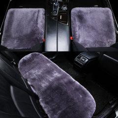 pinganzhe 汽车进口冬季羊绒坐垫 汽车短羊毛三件套座垫  汽车冬季座垫图片