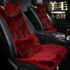 pinagnzhe  汽车冬季新款澳洲进口狐狸毛座垫 狐狸毛小蛮腰座垫  汽车座垫 带头枕腰靠图片