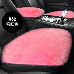 NATU 汽车新款冬季羊毛座垫  澳洲进口羊毛坐垫 羊毛绒三件套汽车坐垫图片
