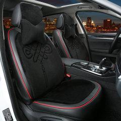 纳图 汽车坐垫 冬季座垫  羊毛座垫  中国结款保暖座垫图片