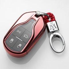 【奢品节可用券】pinganzhe 玛莎拉蒂专用软胶全包钥匙包 钥匙壳 钥匙套 送钥匙扣两个深海蓝 玛莎拉蒂图片