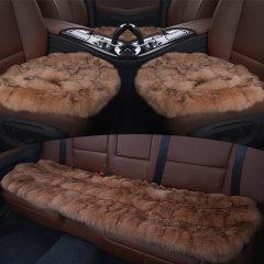 NATU  汽车冬季狐狸毛澳洲进口 三件套坐垫 汽车冬季毛绒坐垫  狐狸毛绒坐垫图片