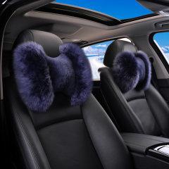 NATU  汽车新款澳洲进口羊毛头枕 汽车冬季羊毛头枕 汽车枕头 一对装图片