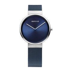 【奢品节可用券】Bering/白令手表女士百搭石英表时尚星空钢带腕表 14531-307系列 气质黑图片