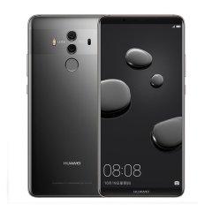 华为 Mate10 Pro 6GB+128GB 全网通4G手机 双卡双待图片