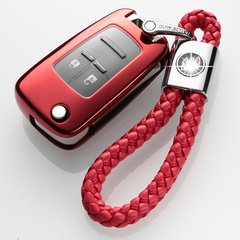 【奢品节可用券】pinganzhe 别克 专用软胶全包钥匙包 钥匙壳 钥匙套 送钥匙扣两个折叠银色 别克图片
