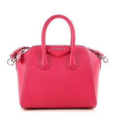 【包税】Givenchy/纪梵希 ANTIGONA系列女士灰色皮革银色金属徽标梯形包单肩包斜挎包手提包女包 BB05114012 多色可选图片