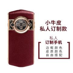8848 钛金手机 M4私人订制款 6+256G 全网通4G+ 手机图片