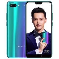 华为 HUAWEI 荣耀10 COL-AL10  6+128GB 尊享版 AI摄影全网通4G手机 双卡双待图片