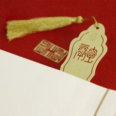 恭王府X开物集纯铜廉政书签中国风复古镂空礼品书签图片