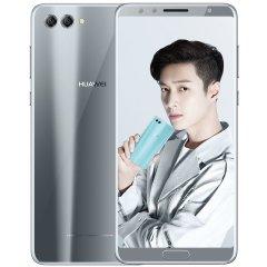 华为 HUAWEI nova 2S 四摄 4GB +64GB  移动联通电信4G手机 双卡双待图片