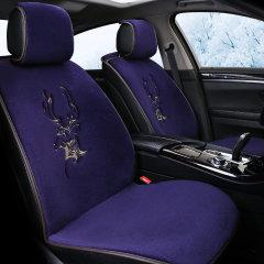 pinganzhe 汽车新款冬季羊毛坐垫 汽车羊绒座垫  汽车座垫 一鹿平安图片