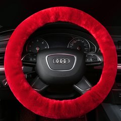 NATU  汽车新款冬季羊毛方向盘套 汽车毛绒把套 汽车方向盘套图片