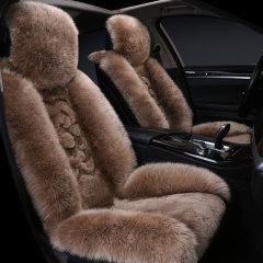 pinganzhe 汽车冬季高低毛羊毛座垫  汽车羊毛坐垫  汽车座垫 锦上添花图片