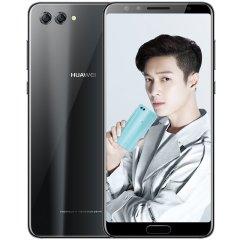 华为 HUAWEI nova 2S 四摄 6GB +128GB  移动联通电信4G手机 双卡双待图片