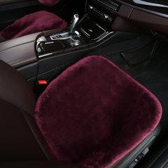 pinganzhe 汽车新款进口冬季羊毛座垫 汽车羊毛单片坐垫  汽车前排单片小方垫 座垫前排单片-魅力红图片