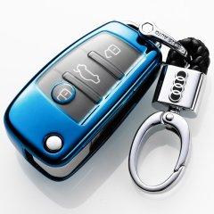 pinganzhe 2018年新款软胶钥匙壳适用于奥迪折叠钥匙包A3扣Q3/Q7专用汽车钥匙套A1/S3/A6L保护钥匙壳  送牛皮钥匙链两个图片